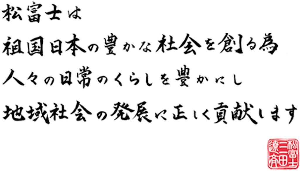 f:id:takatoshi0905:20180716193452p:image
