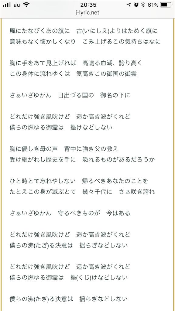 f:id:takatoshi0905:20180716203553p:image