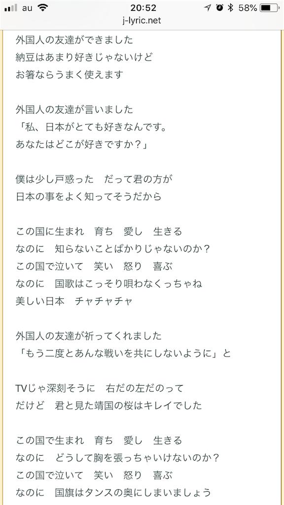 f:id:takatoshi0905:20180716205503p:image
