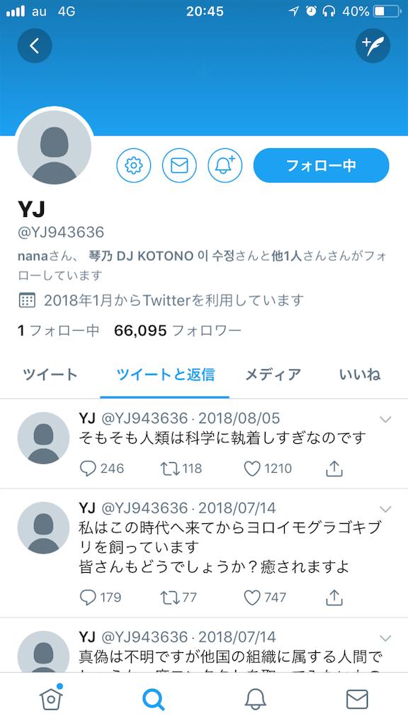 f:id:takatoshi0905:20180827223345p:image