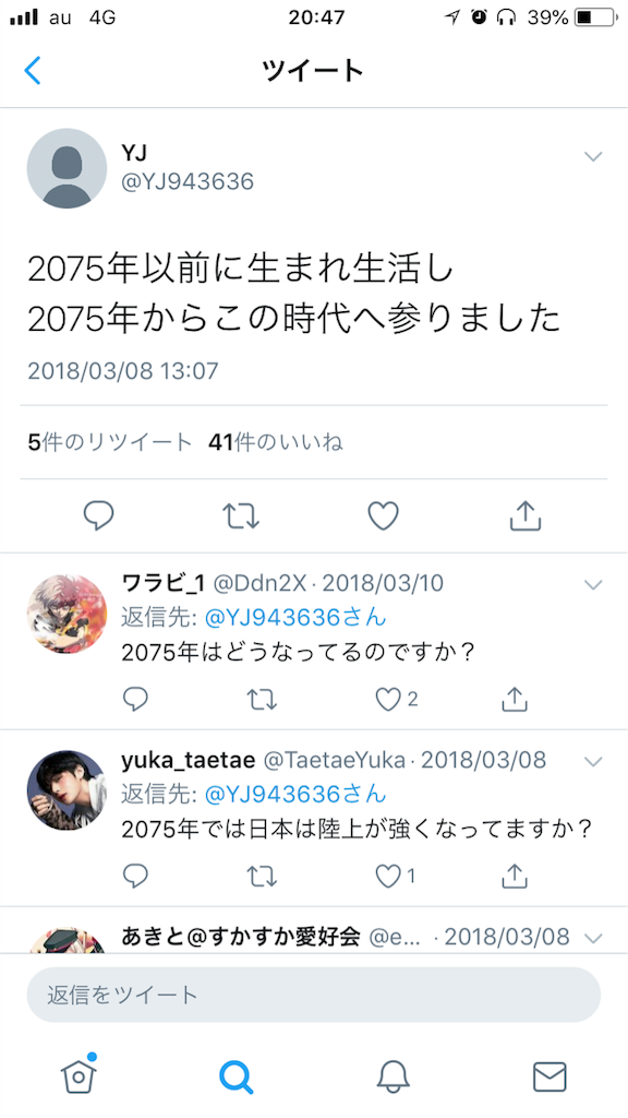 f:id:takatoshi0905:20180827223355p:image