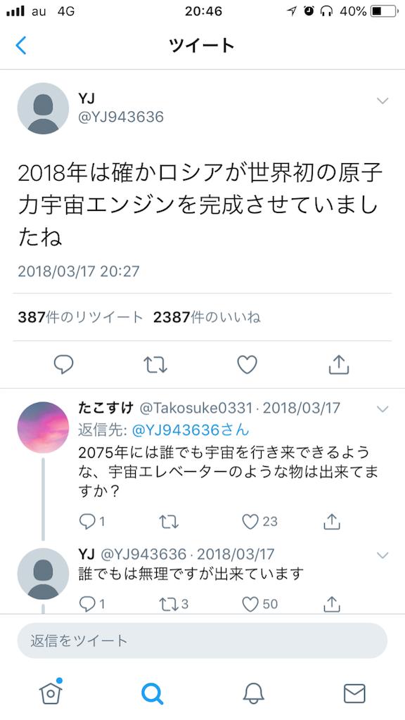 f:id:takatoshi0905:20180827223414p:image