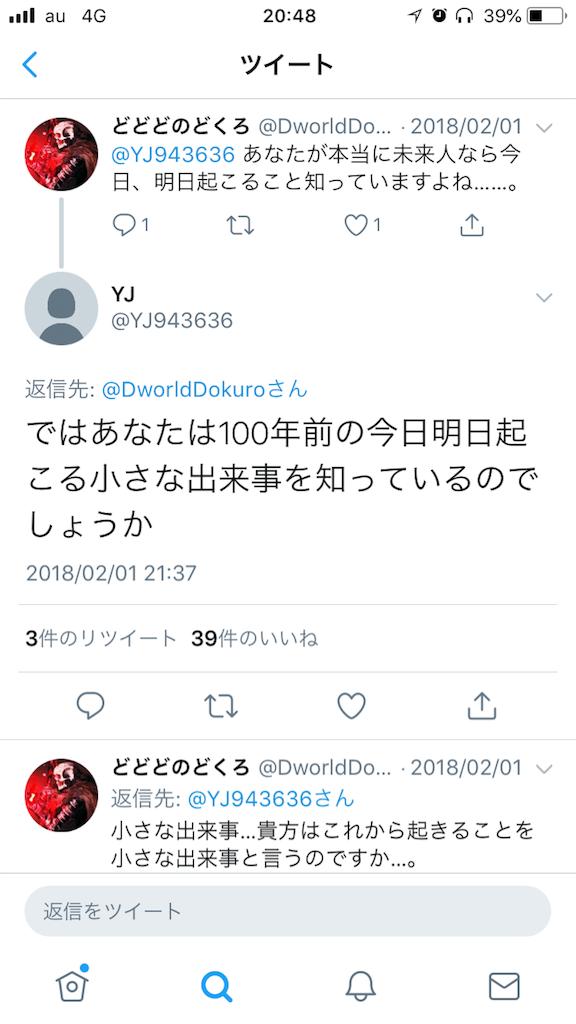 f:id:takatoshi0905:20180827224201p:image