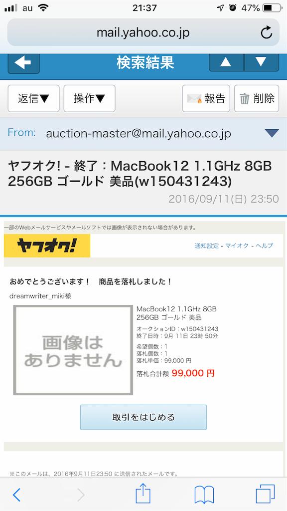 f:id:takatoshi0905:20190117065009p:image