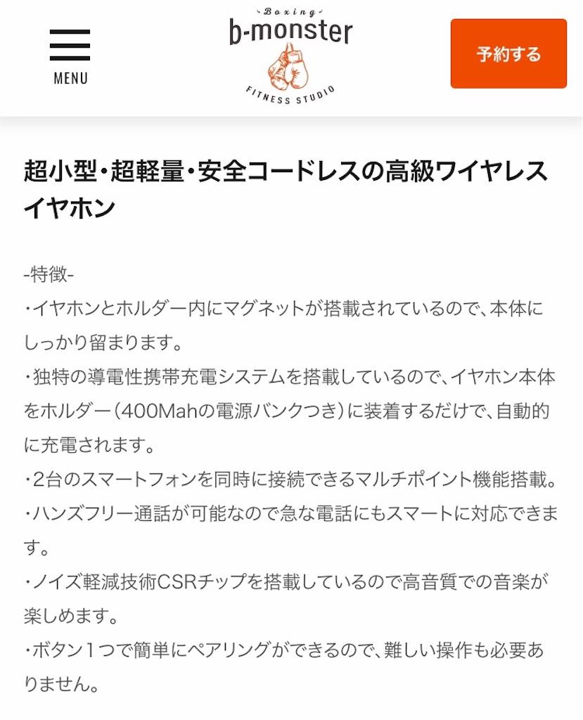 f:id:takatoshi0905:20190121081020j:image