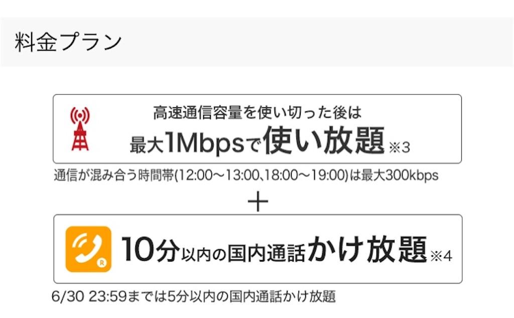 f:id:takatoton:20180624000620j:image