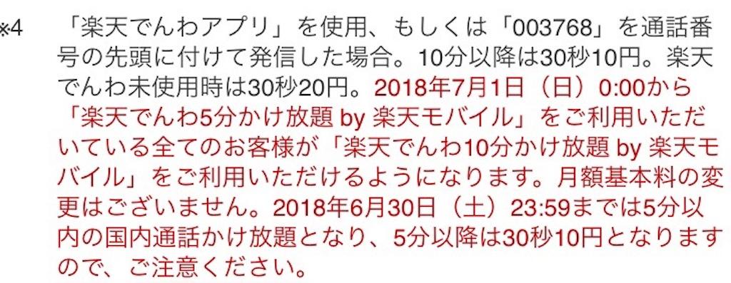 f:id:takatoton:20180624103846j:plain