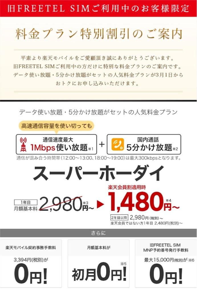 f:id:takatoton:20180624233608j:image