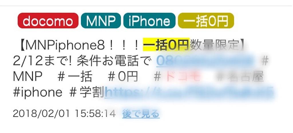 f:id:takatoton:20180625220448j:plain