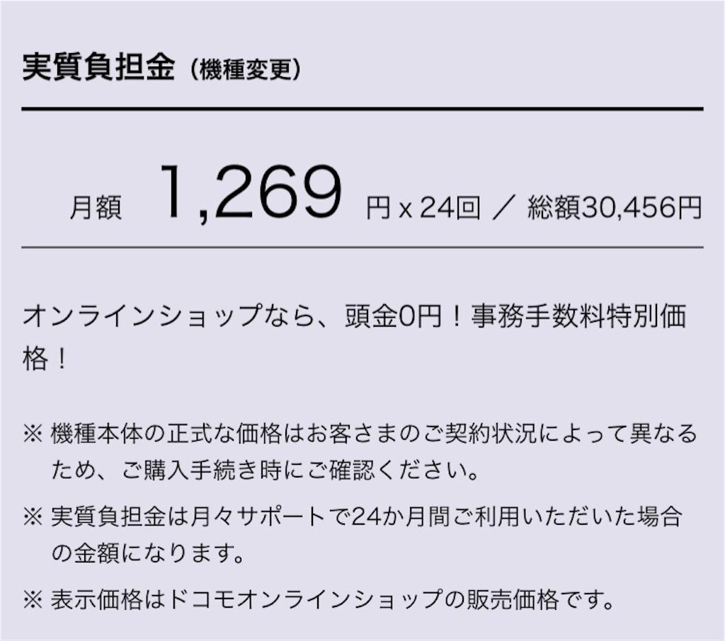 f:id:takatoton:20180630172831j:plain