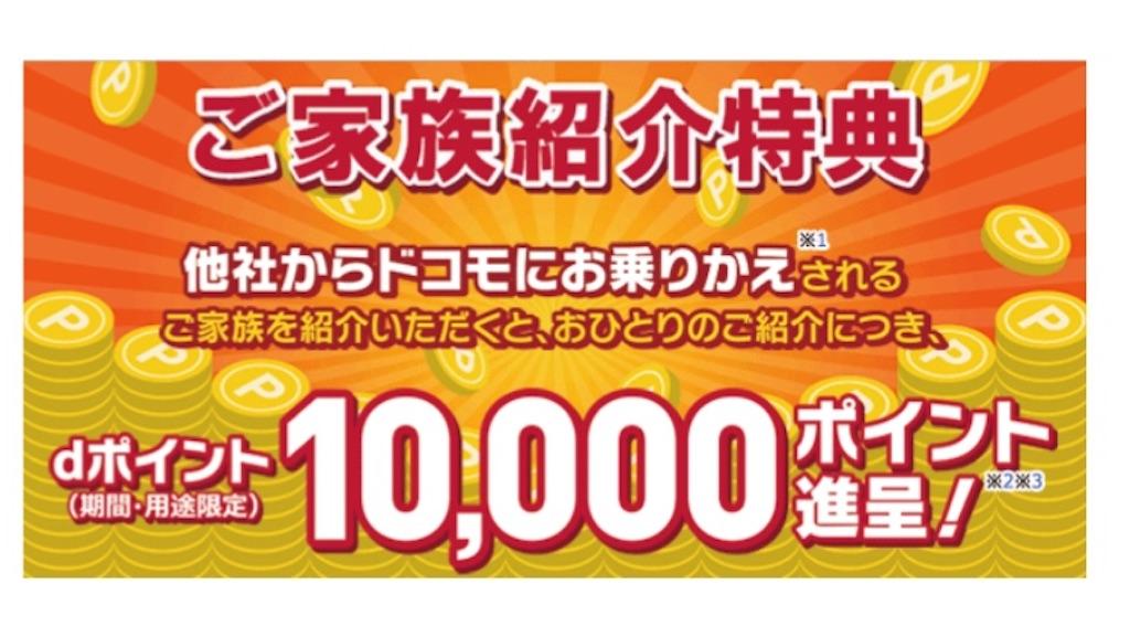 f:id:takatoton:20180701171211j:plain