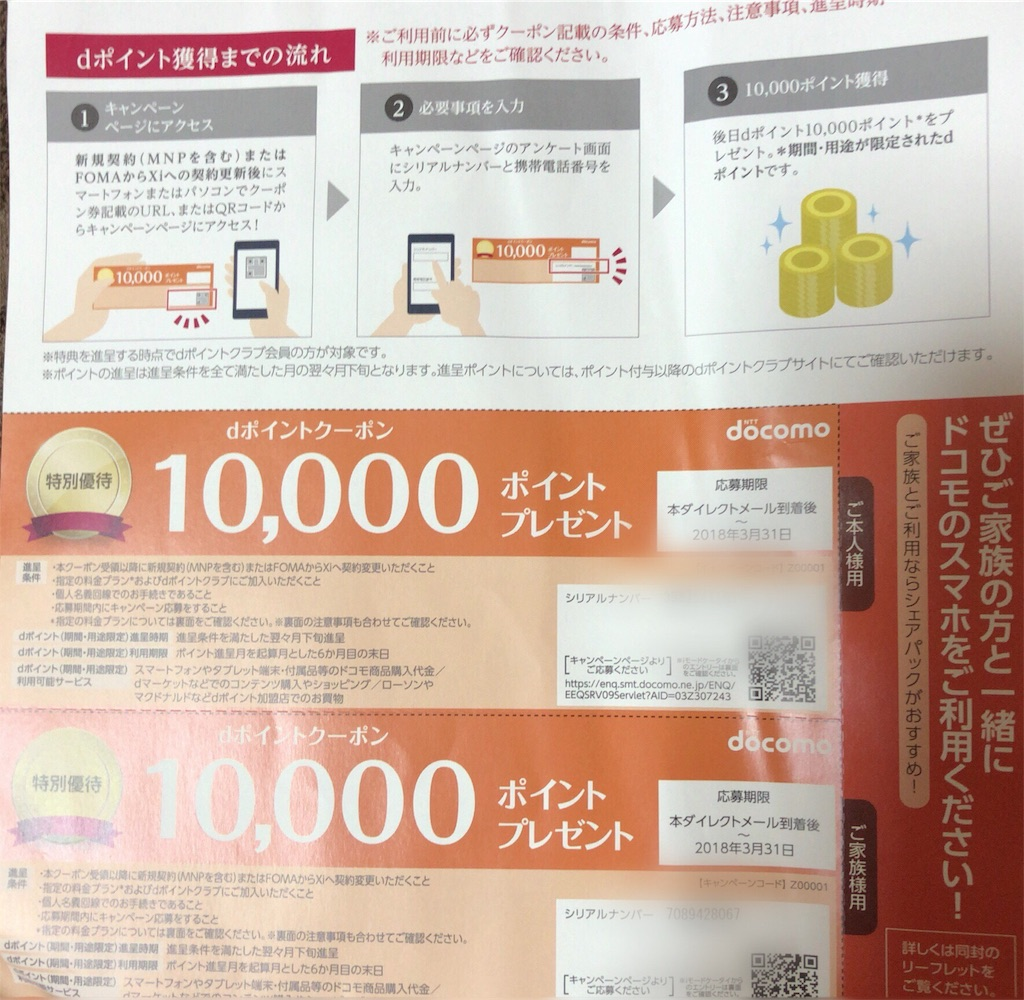 f:id:takatoton:20180701180641j:plain