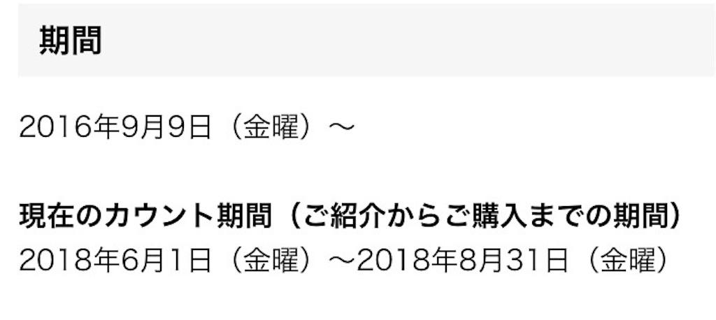 f:id:takatoton:20180701201954j:plain
