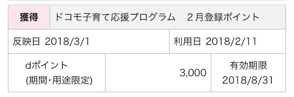 f:id:takatoton:20180701203528j:plain