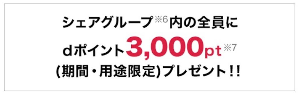 f:id:takatoton:20180701212944j:plain