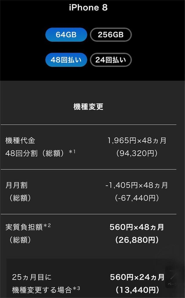 f:id:takatoton:20180707232530j:plain