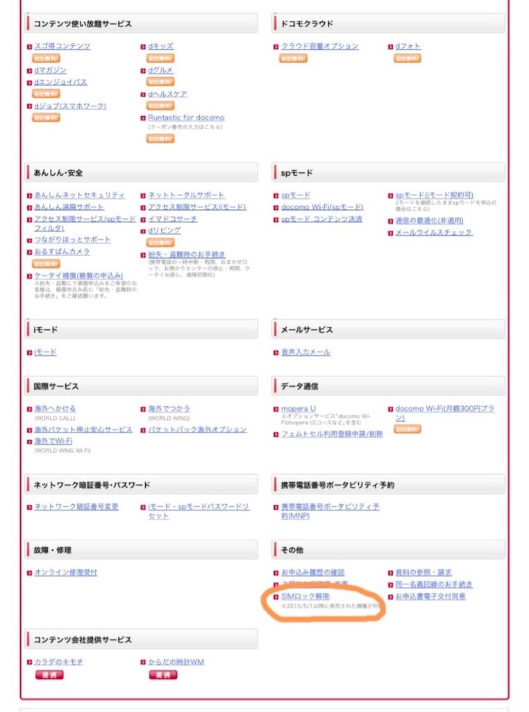 f:id:takatoton:20180710000207j:plain