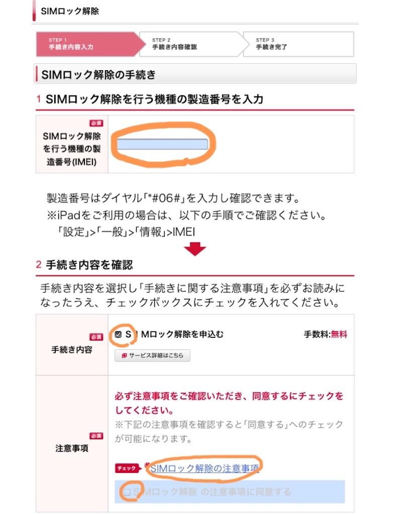 f:id:takatoton:20180710000212j:plain