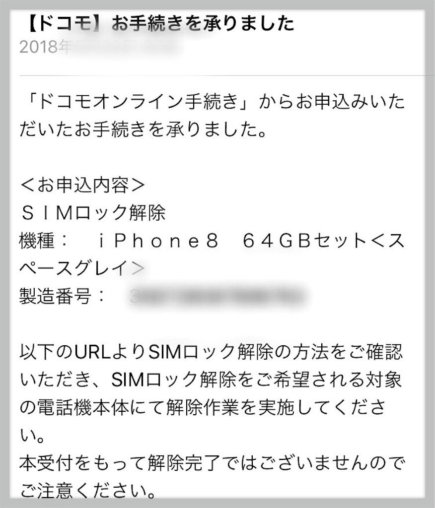 f:id:takatoton:20180710075944j:image