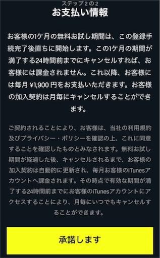 f:id:takatoton:20180722002744j:plain