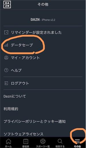 f:id:takatoton:20180722114126j:plain