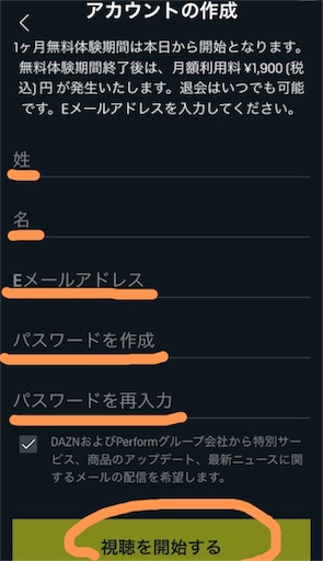 f:id:takatoton:20180723000153j:plain