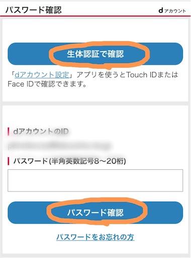 f:id:takatoton:20180723234050j:plain