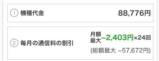 f:id:takatoton:20180825163432j:plain