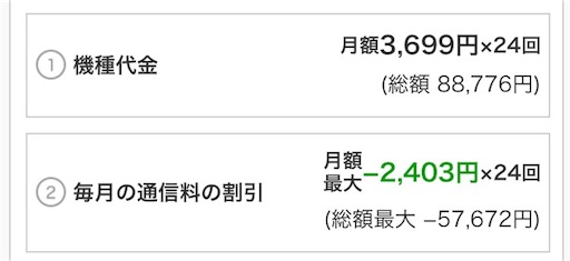 f:id:takatoton:20180825163436j:plain