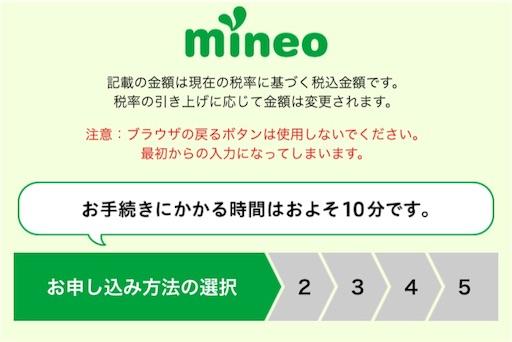 f:id:takatoton:20180909210241j:plain