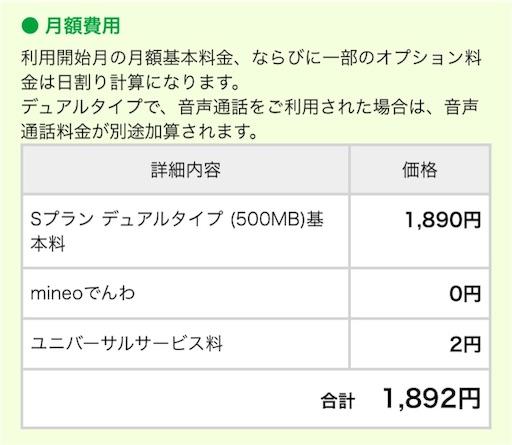 f:id:takatoton:20180909210253j:plain
