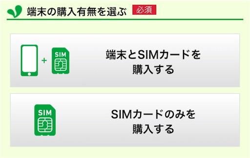f:id:takatoton:20180909210303j:plain