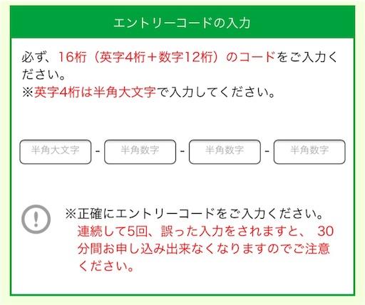 f:id:takatoton:20180909210306j:plain