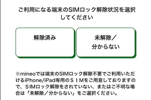 f:id:takatoton:20180909210309j:plain