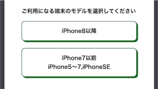 f:id:takatoton:20180909210321j:plain