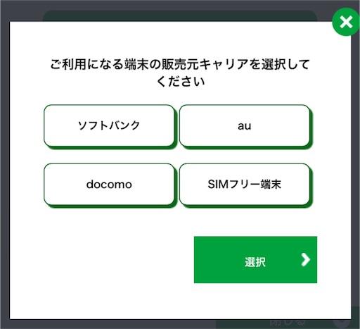 f:id:takatoton:20180909210323j:plain