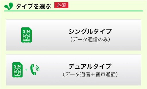 f:id:takatoton:20180909211908j:plain