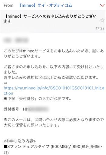 f:id:takatoton:20180909215412j:plain