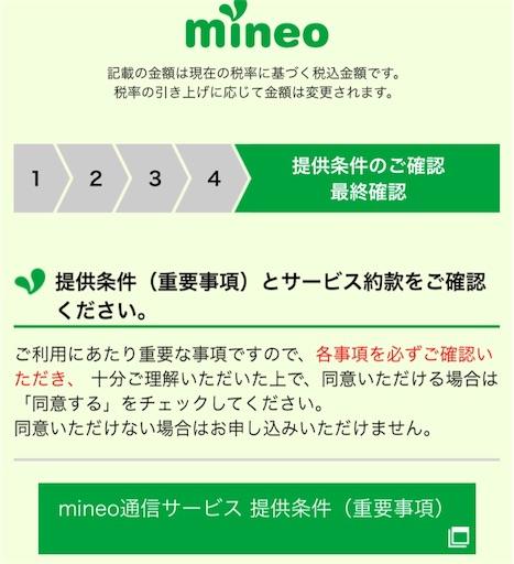 f:id:takatoton:20180909215417j:plain