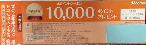 f:id:takatoton:20180929190440j:plain