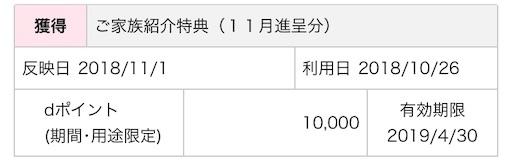 f:id:takatoton:20181111233130j:plain