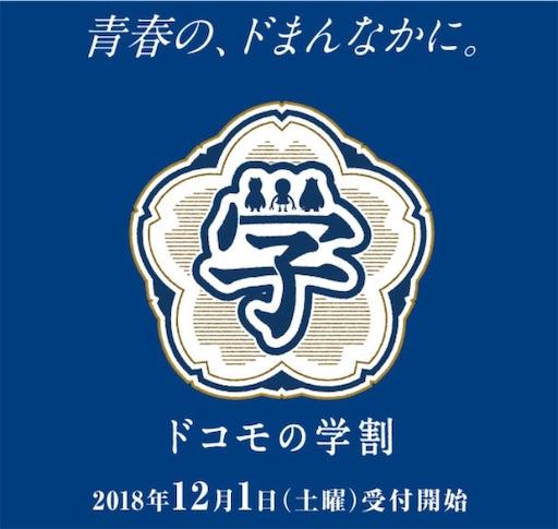 f:id:takatoton:20181127230331j:plain