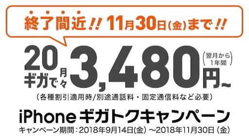f:id:takatoton:20181129230128j:plain