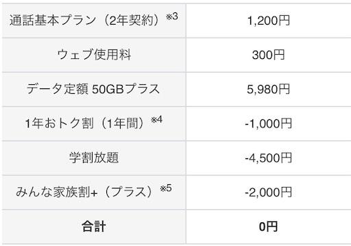 f:id:takatoton:20181206001348j:plain