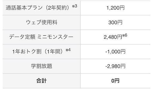 f:id:takatoton:20181206001355j:plain