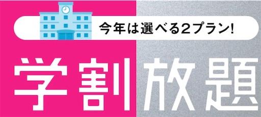 f:id:takatoton:20190101234611j:plain