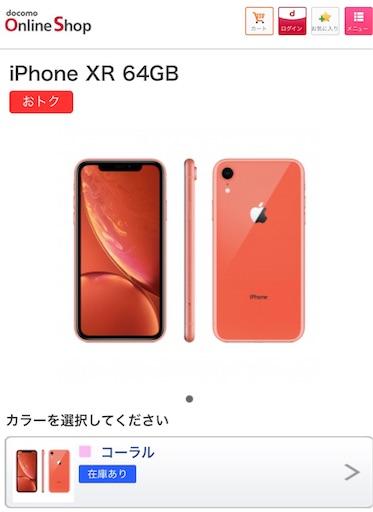 f:id:takatoton:20190113161155j:image
