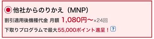 f:id:takatoton:20190113163739j:plain