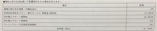 f:id:takatoton:20190113175934j:plain