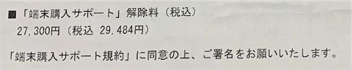 f:id:takatoton:20190113175937j:plain